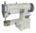 WR-3105<span>Auto oiler transverse tube zigzag sewing machine(small hook)</span>